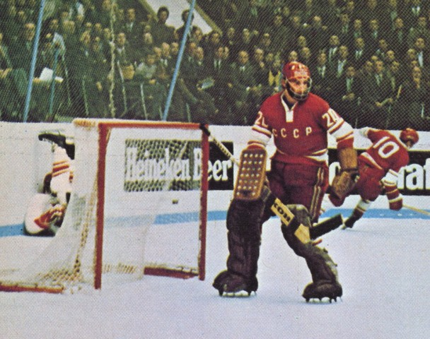 Paul Henderson was dumped on his Ass behind Tretiak in Moscow